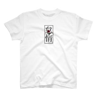 daradara T-shirts
