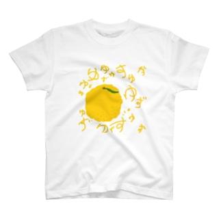 ゆずTシャツ T-shirts
