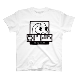 𝛖-𝛍𝛂𝛓𝛈𝛆 T-shirts