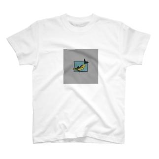 バナナフィッシュにうってつけの日 -a perfectday for BananaFish- T-shirts