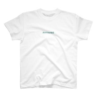 RUTSUBO T-shirts