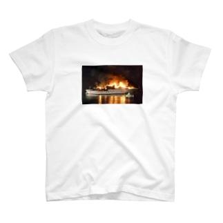 加山雄三 T-shirts