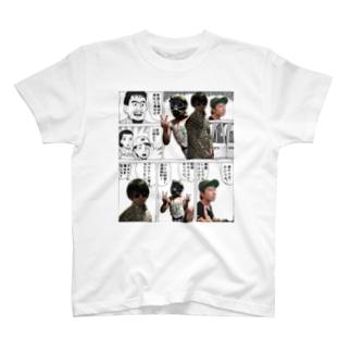 飲酒三銃士 T-shirts