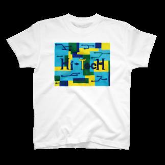 ボクシングアートの【限定】Hi-TechⅡ(ハイテク2) T-shirts
