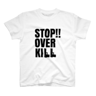 だめ!絶対! T-shirts