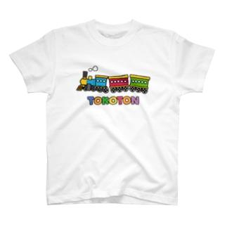 TOKOTON-列車が走るよ!  Tシャツ
