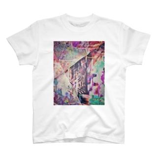花火を見ていた頃 T-shirts
