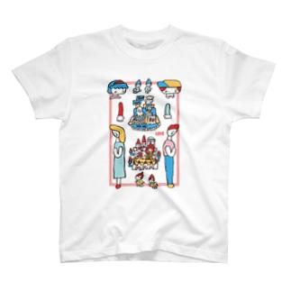 叶わぬ恋 T-shirts