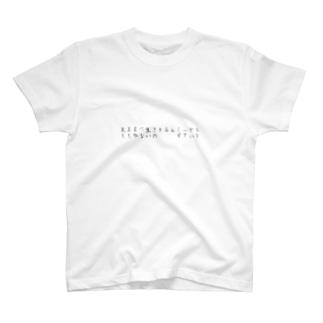 スティービーの心の声tシャツ T-shirts