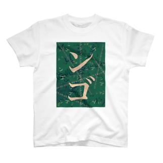 カラフルンゴ T-shirts