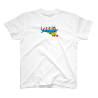 ゆめ運ぶくじら号 T-shirts