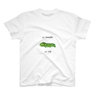 No Caterpillar No Life T-shirts