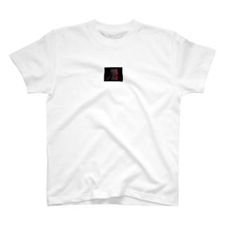 ルイヴィトン iPhone XS Maxケース iphoneXRケース 手帳型 iPhone7 8plus携帯カバー LV マグネット式 カバー 財布機能 VUITTON アイフォン7/7プラスケース スタンド 社会人 T-shirts
