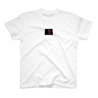farclrpのルイヴィトン iPhone XS Maxケース iphoneXRケース 手帳型 iPhone7 8plus携帯カバー LV マグネット式 カバー 財布機能 VUITTON アイフォン7/7プラスケース スタンド 社会人 T-shirts