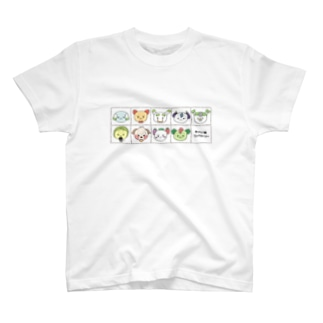 【もじゃやさいぬ】ならんで T-shirts