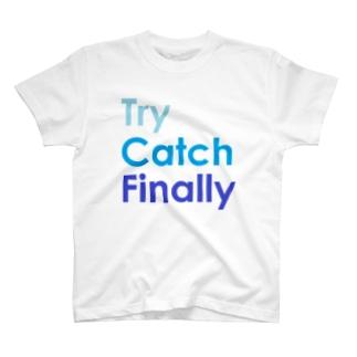 例外処理 T-shirts