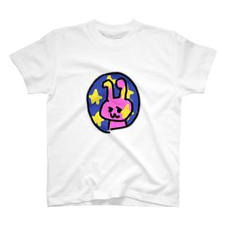 月に輸送されるウサギ T-shirts