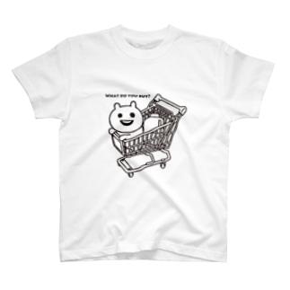 カートに乗るマエバサン T-shirts