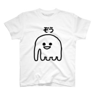 ぞう T-shirts
