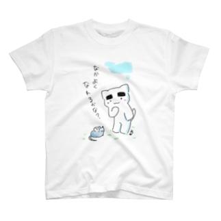 のりまゆ君とネズミ T-shirts