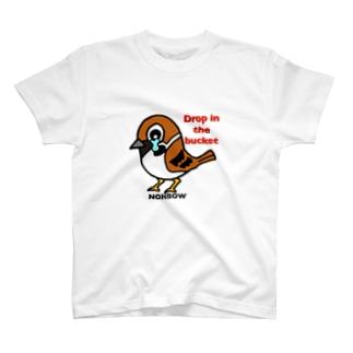 雀の涙 T-shirts