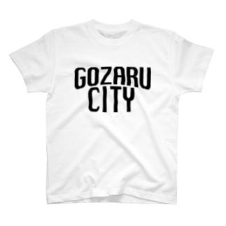 ござるシティー T-shirts