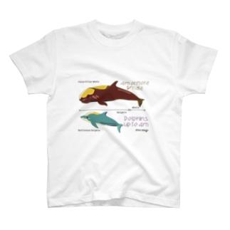 イルカとクジラの大きさ T-shirts