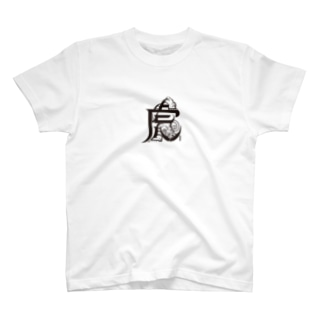 虎 T-shirts