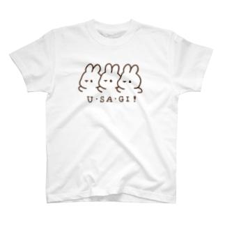 U・SA・GI! T-shirts