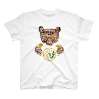 春のごちそう(くま) T-shirts
