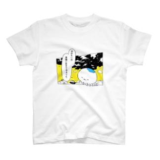 ナルセクラゲコミック T-shirts