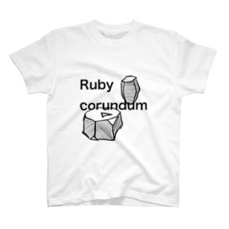 コランダムの結晶原石の晶癖 T-shirts