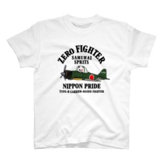ゆるパンダ零戦 Design A T-shirts