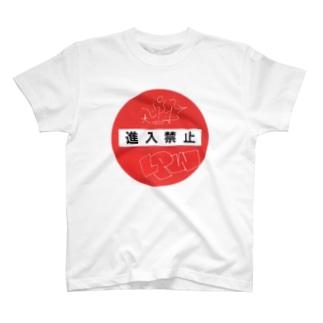 NO ENTRY T-shirts