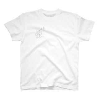 ちくねこ軍団 T-shirts
