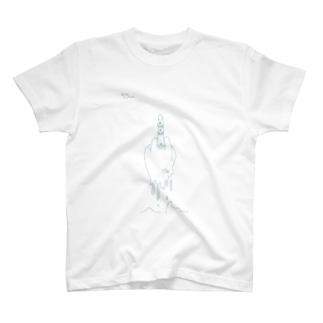 xxxxU T-shirts
