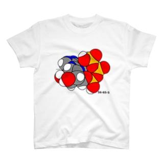 あでのしんさんりんさん T-shirts