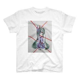 鎖の少女 T-shirts
