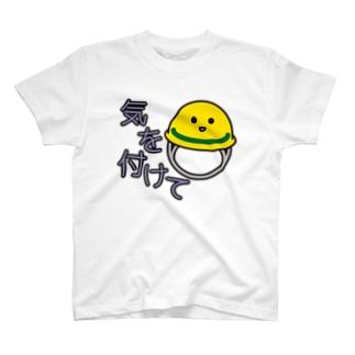 災害用安否確認-気を付けて- T-shirts