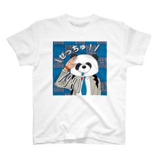 Nanako Konoデザイン T-shirts