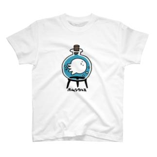 ホムンクルス T-shirts