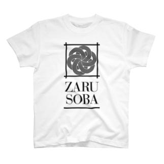 ざるそば T-shirts