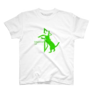 enlightened cat T-shirts
