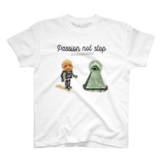 情熱が止まらない! T-shirts