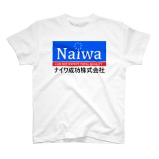 無いわー 釣り パロディ T-shirts
