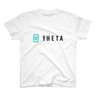 仮想通貨 Theta T-shirts