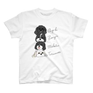 あずきとらさんぜんちゃんめっちゃん4匹縦 T-shirts