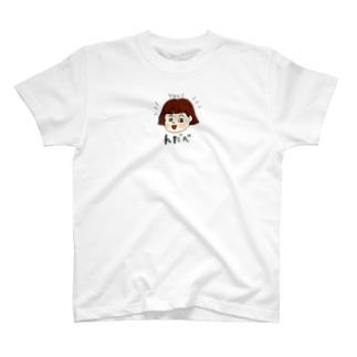 石巻弁めんこちゃん「んだべ」 T-shirts