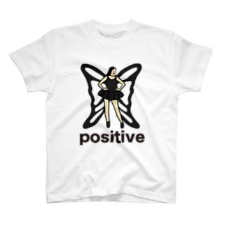 ポジティブしきぶのpositive Tシャツ