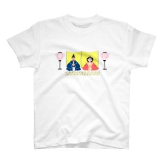お内裏さま T-shirts